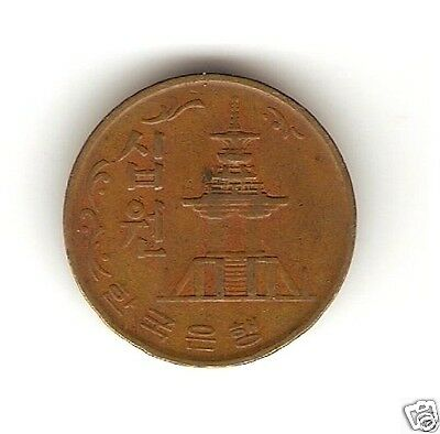 1970 South Korea Coin 10 Won