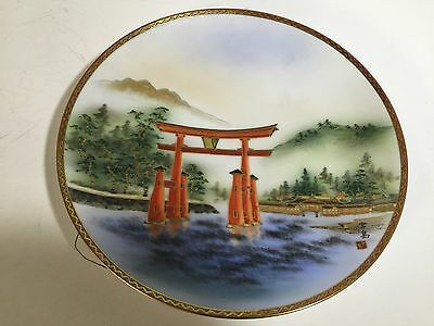Large Japanese Kutani 12inch Charger - Signed And Marked - Bridge And River S