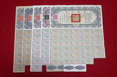 China 1937 Liberty Bond 5/10/50/100/1000 with Coupons, one Set, not Cancelled