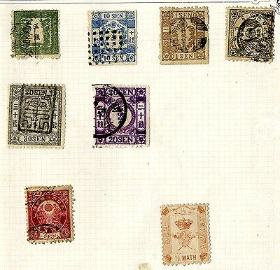 8 Worldwide old Stamp forgery collection for study 4/4