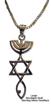 Sterling Silver Messianic Seal Necklace