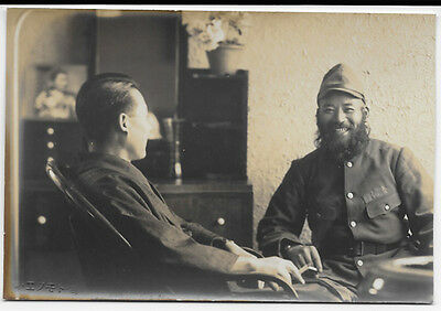 WWII Japanese Army China Front Soldier Photo