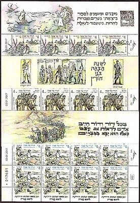 Israel 2017 - The Pesach (Passover) Haggadah - 3 Sheets Of 8 Stamps Each - Mnh