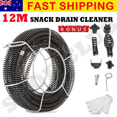 WEATHERISED 1200w RAIN WATER TANK AUTO PRESSURE ELECTRIC GARDEN IRRIGATION PUMP