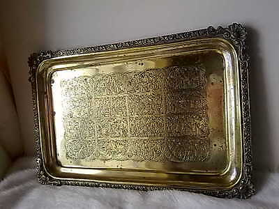Egyptian Solid Brass 1920s Art Deco Tray World Tour