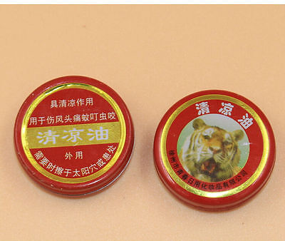 Chinese Tiger Muscle Massager Relax Essential Oil Magic Menthol Balm