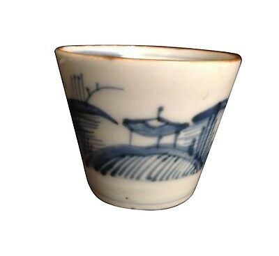 Antique Japanese Blue Soba Choko Cup Noodles Broth Soup H