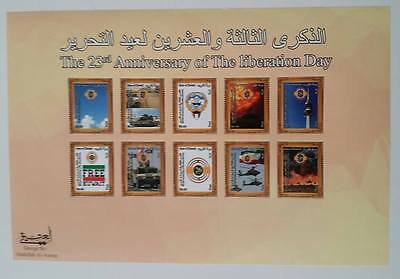 23rd Anniversary of Liberation Day MNH