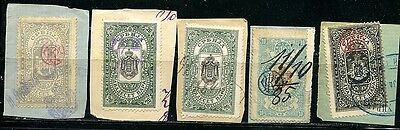 Yugoslavia Stamps 1885 Serbia Revenue lot of 5 stamps