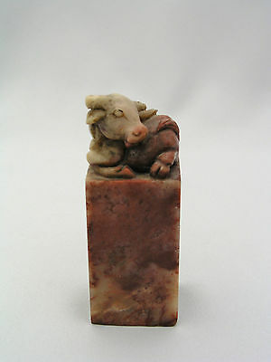 "Chinese 4"" Carved Stone Stamp / Seal - Water Buffalo - Signed Piece"