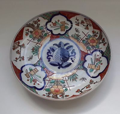 Antique Rare Plate Japanese IMARI Meiji Period Mark ca. 1800