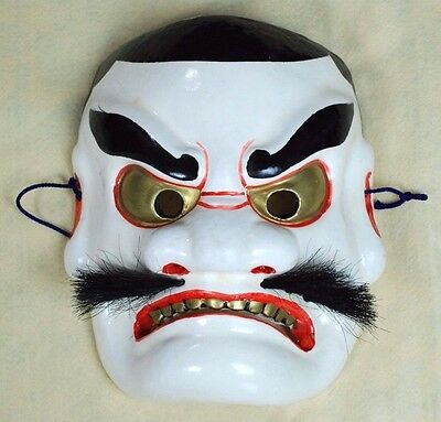 "Wood Carved Wall-hanging Noh Mask  ""Bicchu Kagura Omen Japanese Shinto Ornament"