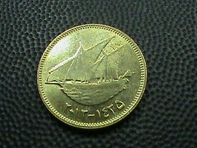 KUWAIT    5  Fils    2013    (  1435  )      UNCIRCULATED