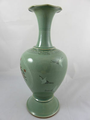 Celadon Vase With Cranes and Flowers Design Cho Ki-jung Master Celadon Pottery