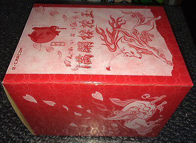 OKAMI okamiden HD SNOWDOME E-CAPCOM exclusif JAPAN Jap Jp Snow Dome Globe PS3