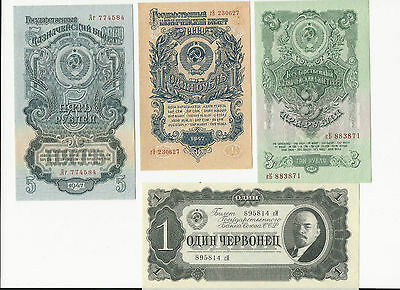 1947 USSR Bank notes