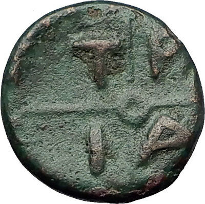 TRAGILOS in MACEDONIA 450BC Hermes Authentic Ancient Greek Coin Rare i60645
