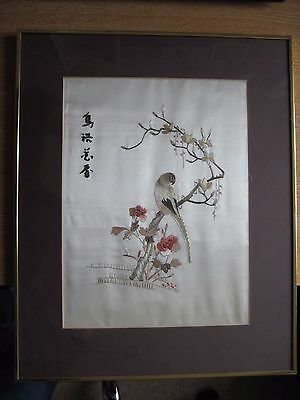 Vintage embroidered Chinese Silk Bird picture, framed