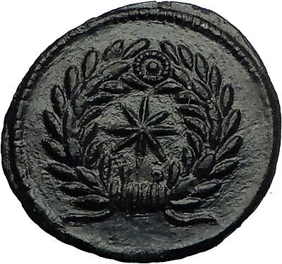 Saint HELENA Possibly RAREST STAR TYPE 318AD Authentic Ancient Roman Coin i60703