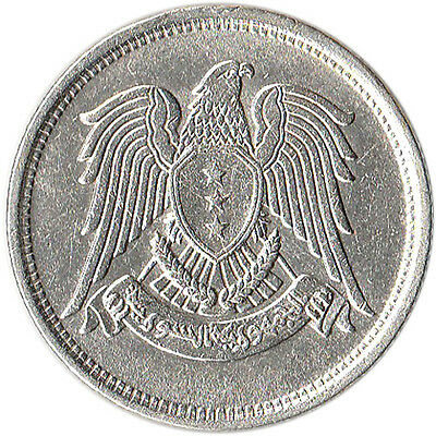 1947 (AH 1366) 25 Piastres Silver Coin Middle East KM#79 One Year Type