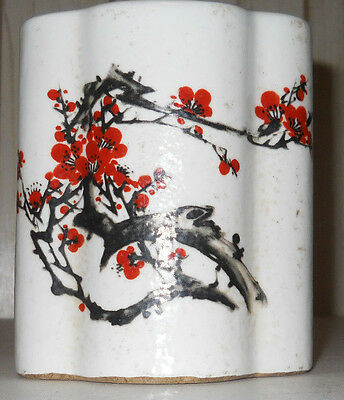 Antique Chinese Porcelain Brush Pot Marked Jiaqing Transfer