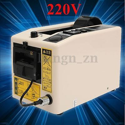 M-1000 18 W Automatic Tape Dispensers Adhesive Tape Cutter Packaging Machine