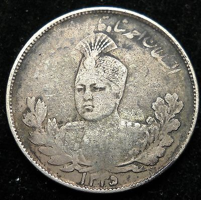 +++ Iran (Persia) 1916 2000 Dinars.  World - Foreign Silver Coin. FREE Shipping!