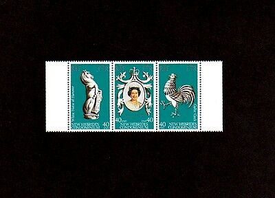 New Hebrides - 1978 - Qe Ii - Coronation Anniversary - Mint - Mnh Strip!
