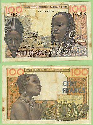 West African States 100 Francs Banknote,p#101A,ivory Coast,2-12-1964,#02976