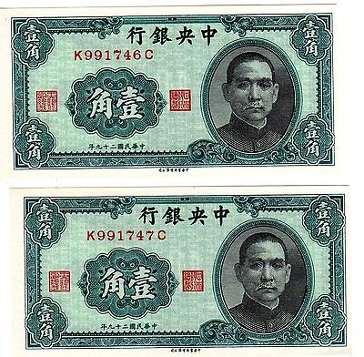 Consecutive Crisp Uncirculated Central Bank Of China 10 Cents 1940 P-226