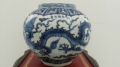 Chinese Ming Blue and White Lobed Dragon Bowl