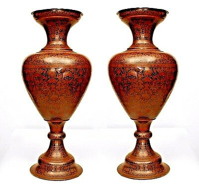 Pair of Middle Eastern Persian Style (19th Cent) Cloisonné & Enamel Floor Vases