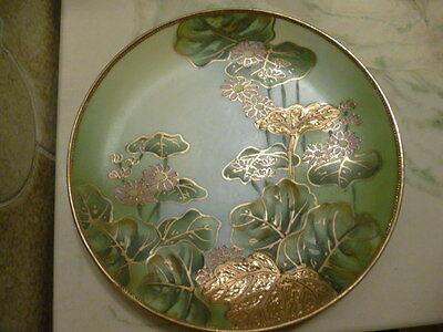Floral Plate Heavy Embossed Gold Gilt Decoration IE & C Japan c.1900