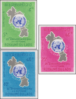 Year of international cooperation -IMPERFORATED- (MNH)