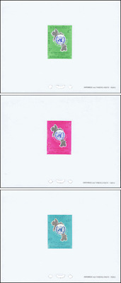 Year of international cooperation -PROOF- (MNH)
