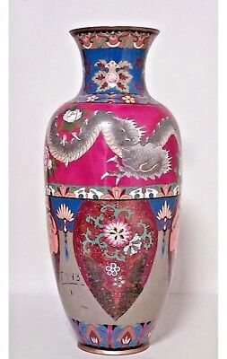 Asian Chinese Style (19th Cent) Cloisonné Multicolored Enamel Vase