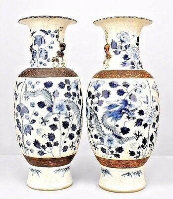 Pair of Asian (Chinese) Style Blue and White Porcelain Vases