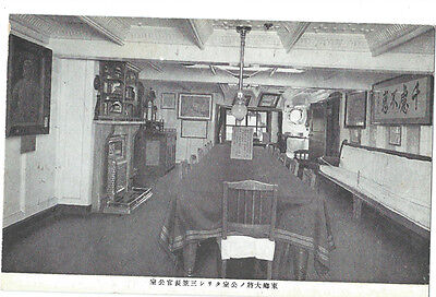Japanese Mikasa Ship Interior Postcard