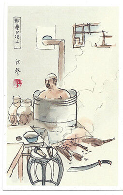 Japanese China Front Soldier Bathing Art Type Postcard