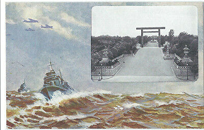 Japanese Yasakuni Shrine & Warships Postcard