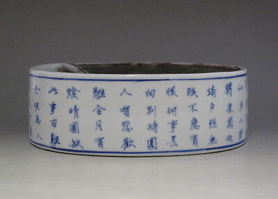 Old Chinese Blue and White Porcelain Ink stone /Brush Washer w calligraphy