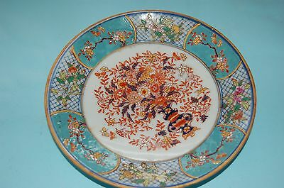 ANTIQUE CHINESE PLATE /dish6 red character mark