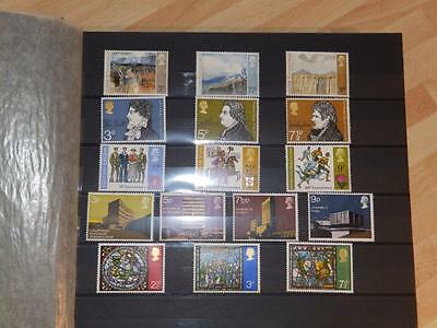 1971-1990 Gb Commemorative Year Sets U/m, Free Uk Postage