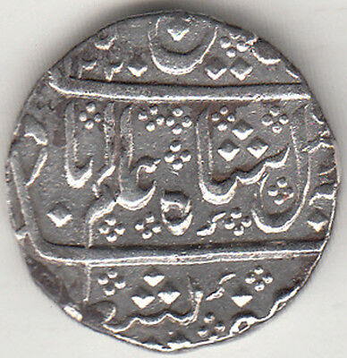 French India Madras Presidency Alamgirii Mint{Arkot}1220 Ry.45 Rupee Silver Coin