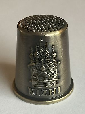 Thimble (Brass or Pewter) from Kizhi Island, Russia  RARE