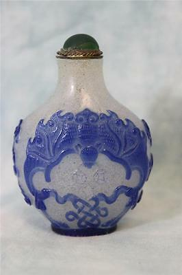 "Signed 3"" Chinese Frosted white glass snuff bottle w.Blue Bat's Decor No Damage"