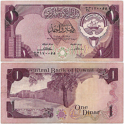 Kuwait, 1 Dinar 1968 (1980-91), Pick 13b, VG+, Sign. 3