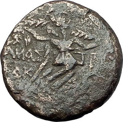 AMASTRIS in PAPHLAGONIA Mithradates VI the GREAT Athena Medusa Greek Coin i61079