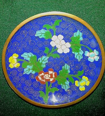 very old antique plate from china
