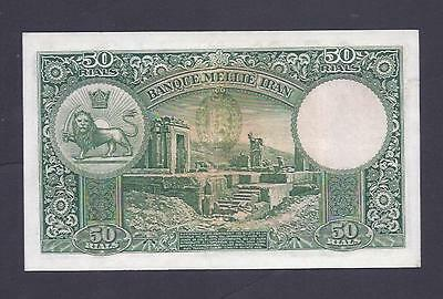 IRAN P-35b 10  Rial Reza shah French Text 1316 crisp strong paper EXTREMELY RARE